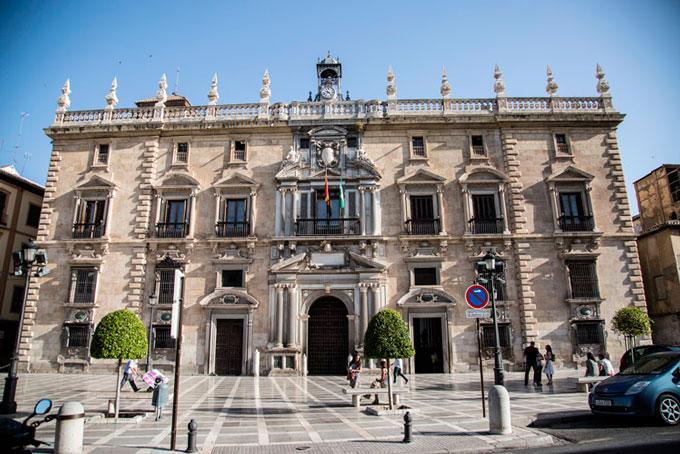 TSJA-Juzgado-Juzgados-Plaza-Nueva1.jpg